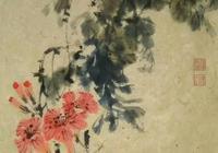 巫山一段雲:夜色斑斕