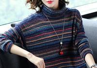 """這件""""高級""""羊毛裙,高貴且迷人,尤其是37-63歲穿,美絕了"""