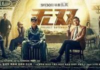 香港電影之雙雄片大盤點!最愛喋血雙雄