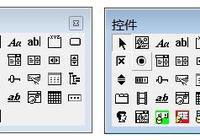 C++|數據庫信息系統項目設計思路