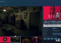 赤燭恐怖遊戲《還願》Steam好評率92% 回頭殺超嚇人