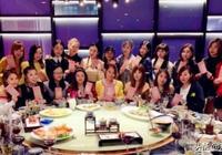 洗米嫂現身澳門女企業家聚會,氣質出眾穩坐C位,自信大方超美麗