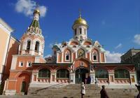俄羅斯雙城記之莫斯科