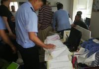 跳傘塔市場監管所依法履職在行動