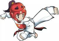 如何學好跆拳道?