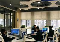 河北警方打掉一特大電信網絡詐騙團伙,涉案金額約1.7億 !