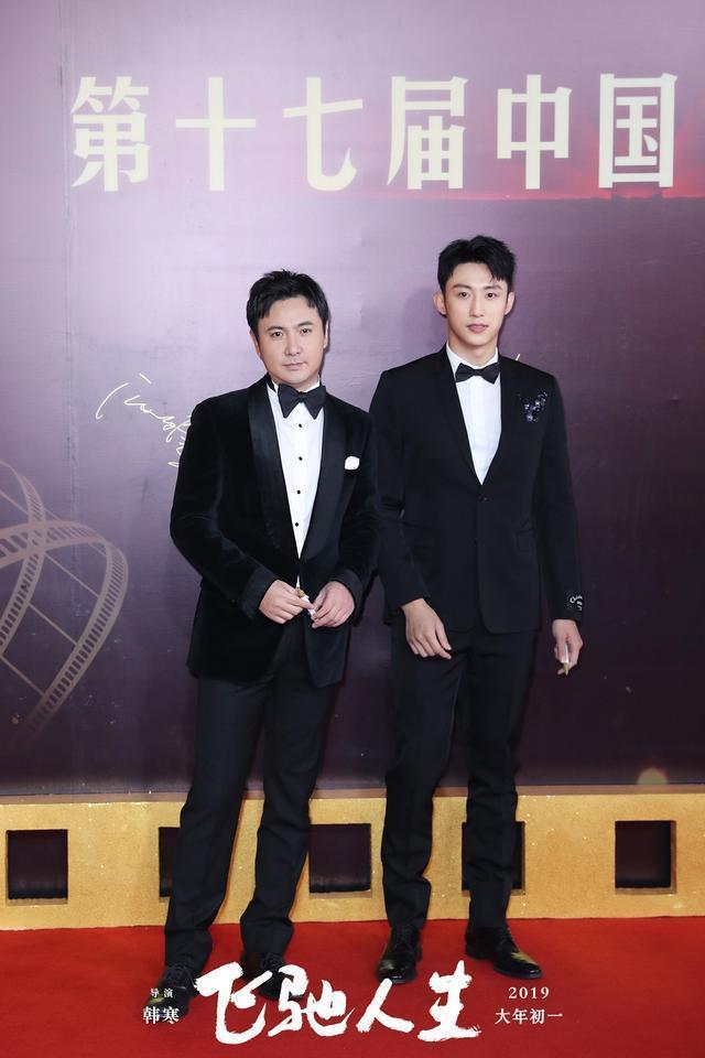 韓寒《飛馳人生》亮相第17屆中國電影華表獎
