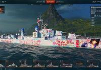 如何快速上手戰艦世界?