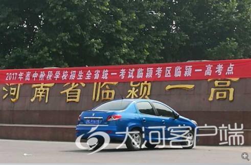 河南高考全省理科第一名陳文龍:愛打籃球和跑步
