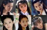 陳玉蓮、李若彤、劉亦菲等11代小龍女大PK,誰是你的最愛?
