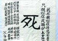 """抗日戰爭中,不能忘卻的""""川軍"""""""