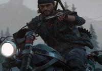 《往日不再》媒體評分4月25日解禁 遊戲總容量67GB
