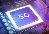聯發科5G芯片秋天面世,華為之後,國產科技又多了一個領航者