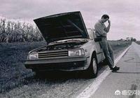 開車時如果開的沒油了,車輛會發生什麼情況?