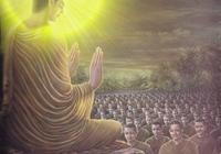 佛經最高的一部經典《楞嚴經》的中心思想是什麼?