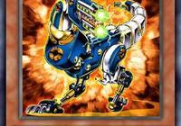 遊戲王——機械