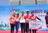 明光法院代表隊在安徽座標(明光)城市定向賽榮獲第二名