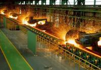 鞍山鋼鐵集團董事長:不單純追求規模擴大