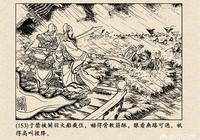 三國時期如果讓趙雲守荊州,會是怎樣的結局?