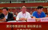 河南省外地駐豫經貿機構協會走進漯河精彩圖集