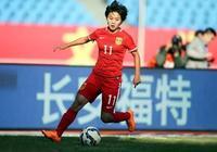 國足王霜榮獲亞洲榮譽!中國人的足球驕傲!