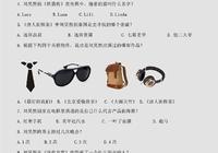 170607 來自劉昊然工作室的暖陽專屬高考試題 現在開考