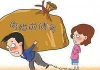 婚姻中,只有這兩種情形,個人債務才不需要共同承擔!