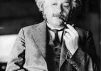 愛因斯坦的相對論是什麼?