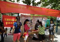 橋西區匯通街道創建文明城普法志願者在行動