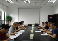 株洲攸縣:組織學習舒曉琴在省委理論中心組學習(擴大)專題輔導報告會上的講話精神