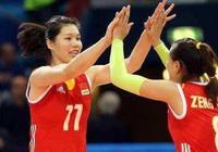 中國女排南長城徐雲麗正式入職福建師範大學