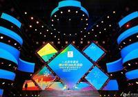 燃燒的雪北京冬奧會 倒計時1000天主題音樂會成功舉辦