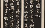 宋代米芾行書拓本《蕭閒堂》,附虞集、柯九思、米友仁書法題跋