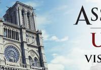 刺客信條成為法國建築界研究對象,裡面1:1還原了巴黎聖母院,不怕遊客卡牆角上嗎?