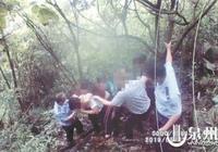 惠安女子給丈夫發自尋短見的微信後 欲在山裡上吊獲救