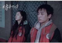小鮮肉因片酬低拒絕參演,彭昱暢三千塊接下電影,拿獎到手軟
