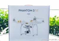 經典之作,最佳入門無人機——DJI PHANTOM3 SE