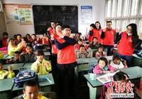 中國人民銀行貴州省青聯幫扶送快樂