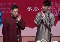 德雲社的三哥孔雲龍做過什麼事讓張雲雷和岳雲鵬感激他一輩子?