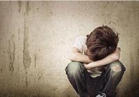 小時候缺愛的人長大後有什麼特徵?