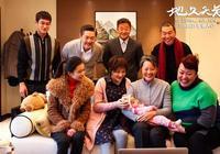 王小帥新作:花三小時講一箇中國家庭最漫長的告別,這電影票很值