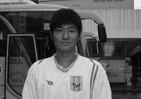 一路走好!尹鴻博前隊友因病離世
