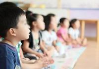 公立幼兒園與私立幼兒園,有什麼利弊?