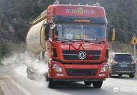 秋冬季節到底該不該禁用大貨車的淋水器?