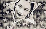 民國電影皇后蝴蝶罕見的照片