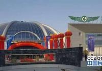 安陽國際航空運動城展區開幕式在貫辰通航舉行