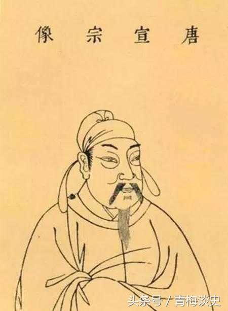 大唐帝國最後的光輝:唐宣宗李忱