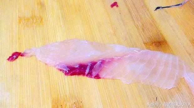 養胃魚片粥