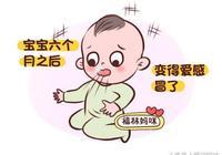寶寶過了六個月之後愛感冒?原因不外乎這3點,別給孩子亂吃藥了