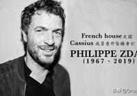 Cassius 出新專輯前夕逝世 法國電音鬼才 Philippe Zdar墜樓身亡